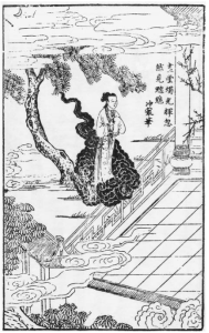 Li Huiniang (not a datuanyuan!), from Judith Zeitlin's The Phantom Heroine (158)